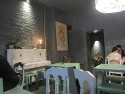 A-petit Restaurant