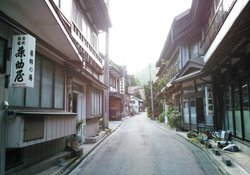Dai Onsen