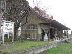 Nicchu Memorial Museum