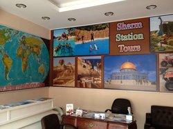 Sharm Station Tours Viaggi