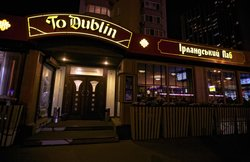 """Ирландский паб """"Ту Даблин"""""""