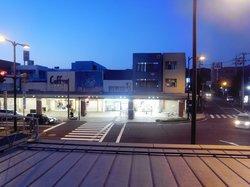 Business Hotel Yamagata