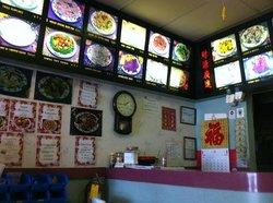 Dragon Chinese Restaurant