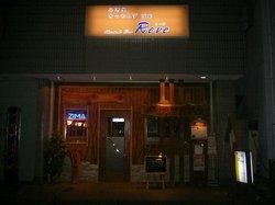 Kicchinzubaribu