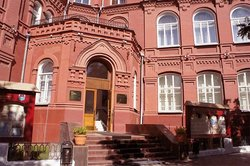 Astrakhan State Joint Historical and Architectural Museum Preserve
