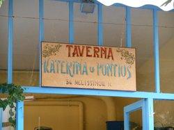 Taverna Katerina o Pontios