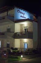 Onar Studios