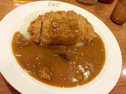 C&C Curry Shinjuku