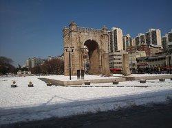 Dongnimmun Gate