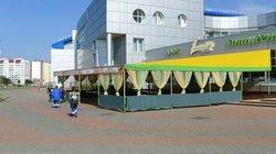 Hotel Slavinasport
