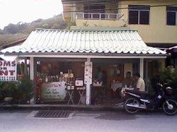 Baan Cafe
