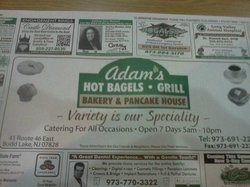 ‪Adam's Family Restaurant‬