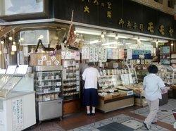 Master confectioner Momoya Fuse