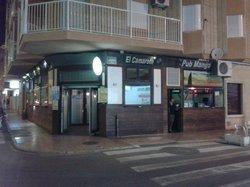 Pub El Camarote