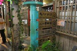 Jioufen Teahouse