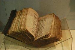 Amasra Museum