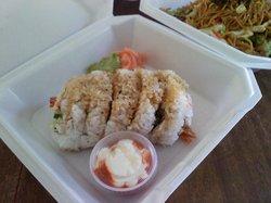 Ami Japanese Restaurant