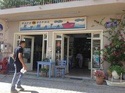 Ta Kymata Seafood Restaurant