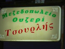 Tsourlis Ouzeri