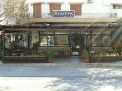 Taverna Chiotis