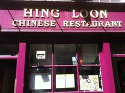 Hing Loon
