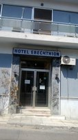 ‪Hotel Erechthion‬
