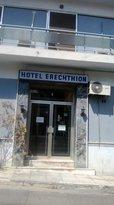 Hotel Erechthion