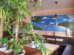 Alexander Griechisches Restaurant