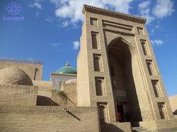 Pahlovon Mahmud Mausoleum