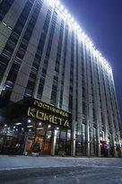 Kometa Hotel