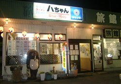 Izakaya Hatchan