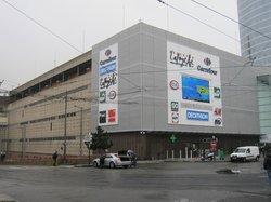 Centre de Shopping La Part-Dieu