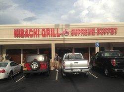 Hibach grill&supreme buffet
