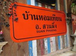 Bann Hom Tien