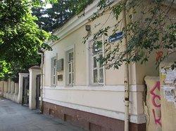 Voronezh Regional Literary Museum of Nikitin