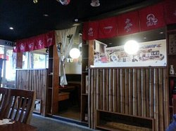 Nagisa Japanese Restaurant & Sake Bar