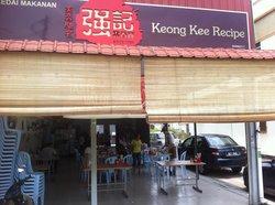 Keong Kee Recipe