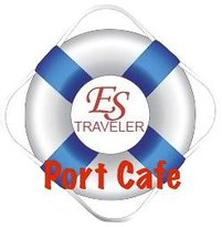 ES Traveler Port Cafe