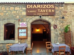 Diarizos Tavern