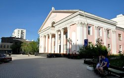‪Russian State Drama Theater Named After Pushkin‬
