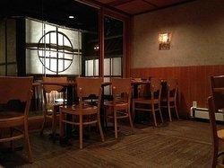 SEO Japanese Restaurant
