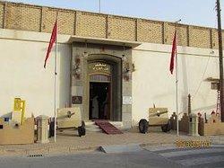 Bait Al Outhman Museum