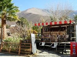 Cafetería El Gitano