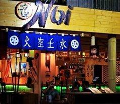 Noi Sushi Japanese Cuisine & Lounge