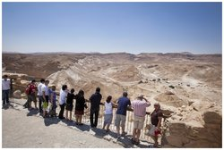 Yourway - Israel Tours