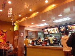 McDonald's Jaka