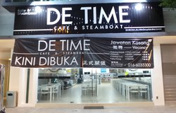 De Time Cafe & Steamboat