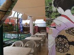 Koharu Restaurant
