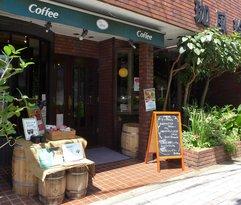 Coffeesakan Kafue