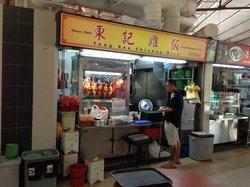 Tong Kee Chicken Rice